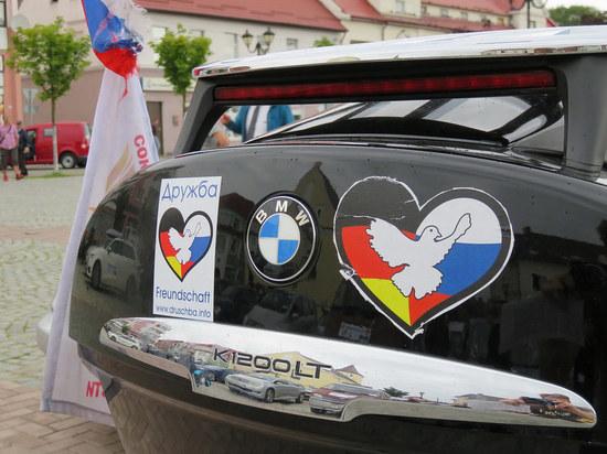 Участники «Автопробега Дружбы 2019» посетят Нижегородскую область