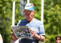 В августе в любом почтовом отделении Москвы и Подмосковья, а также в редакционных пунктах «МК» можно досрочно подписаться на газету на 1-е полугодие 2020 года с доставкой на дом