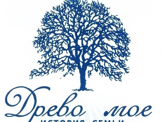 Узнать больше о своих предках можно будет в Железноводске