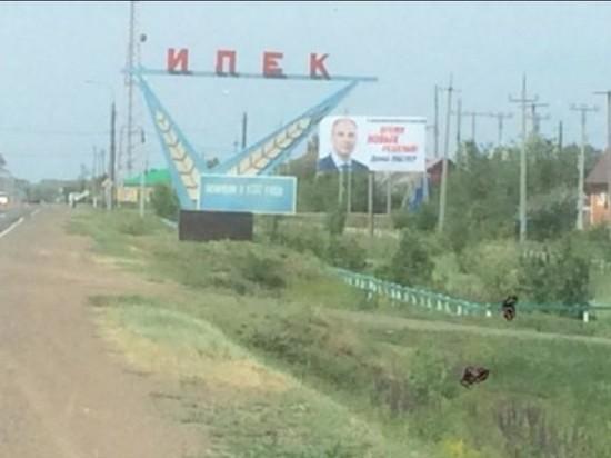 В Илекском районе прокуратура посчитала незаконным бесплатное размещение баннеров кандидата от «Единой России» Дениса Паслера