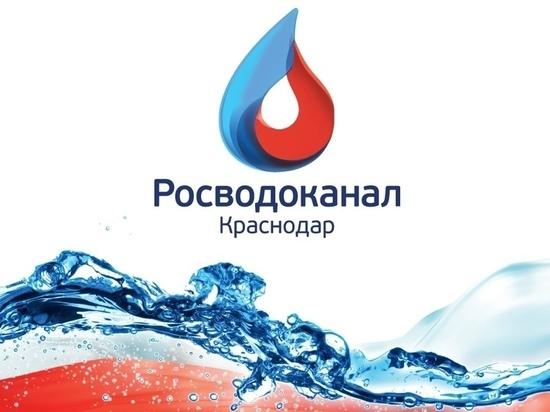 «Краснодар Водоканал» заменит сети на Бургасской
