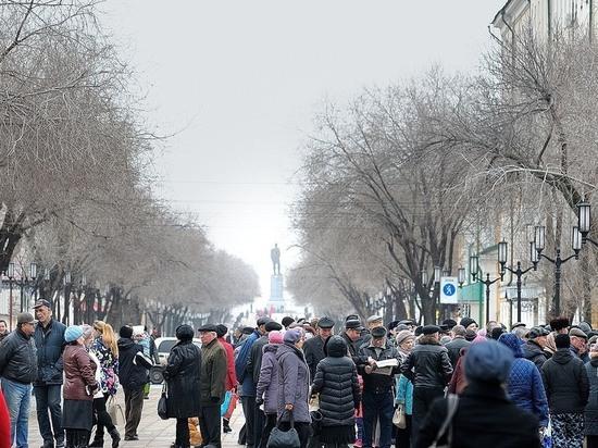 В Оренбурге планируют провести митинг