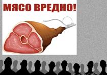 Пять лет с эмбарго на продукты: мрачный прогноз для России