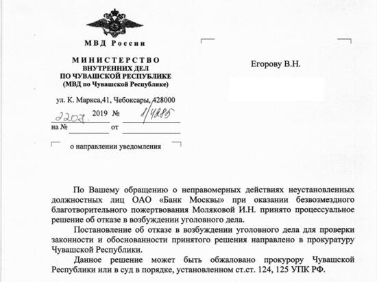 2010 год объявлен високосным «всесильной» полицией по Чувашской Республике