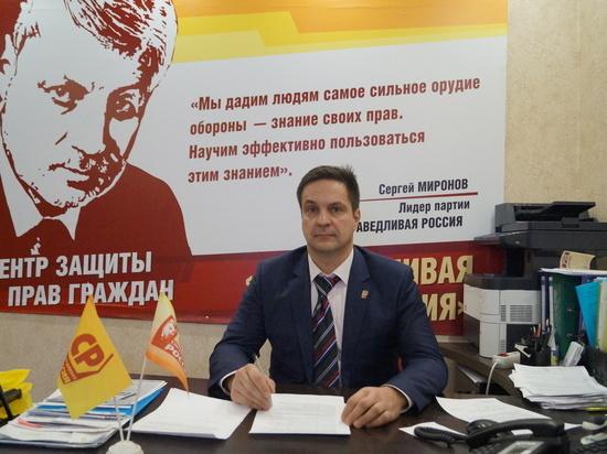 Пикет против произвола избиркома пройдет в Хабаровске