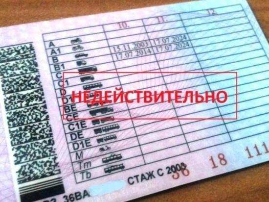 В Оренбургском районе задержан водитель с фальшивыми правами