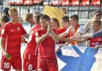 «Луки-Энергия» по пенальти выбыла из Кубка России