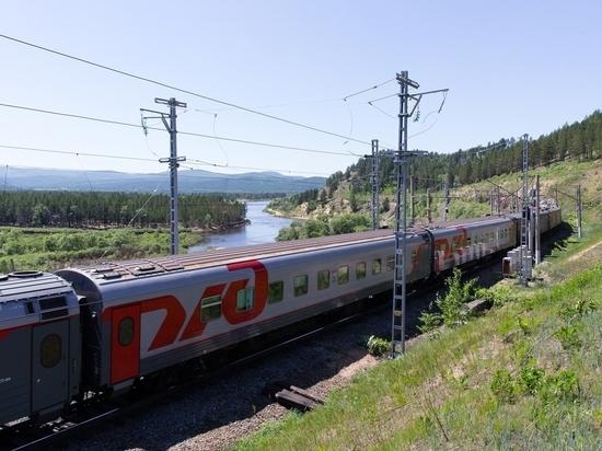 О летних спецакциях на ж/д поездки расскажут 8 августа на вокзале в Чите