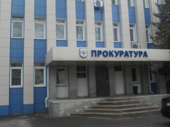 В  Железнодорожном округе Курска назначен новый прокурор