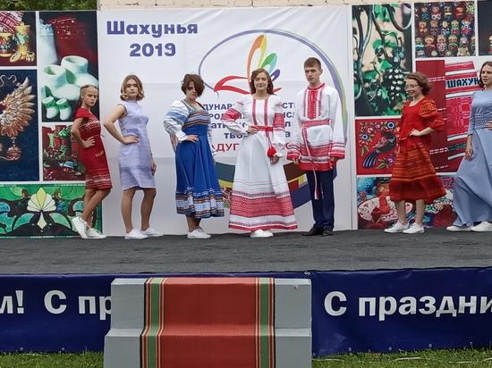 Фестиваль НХП в Шахунье посетили более двух тысяч человек