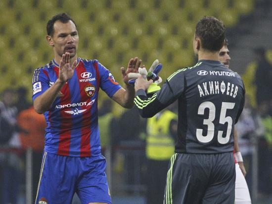 «Не позволю говорить такие вещи»: Акинфеев и Игнашевич ссорятся