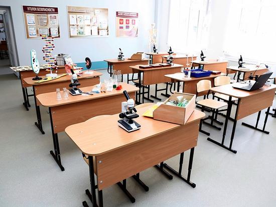 Для кубанских школ закупят оборудование на 450 миллионов