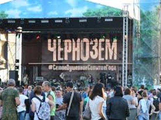 Программа Рок-фестиваля «Чернозём»: