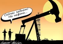 Что подорвало Россию: аналитики назвали реальные причины экономического отставания