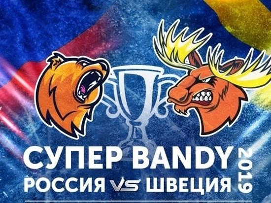 В свободной продаже появились билеты на Суперbandy в Хабаровске