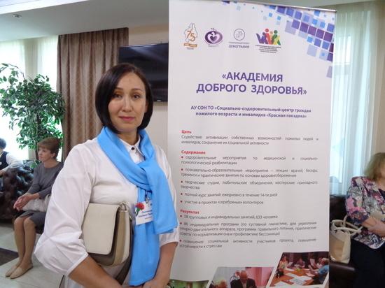 В Тюмени состоялась IIрегиональная выставка-форум организаций отрасли «Социальная политика»