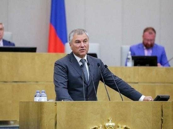 Председатель Госдумы Вячеслав Володин едет в Волгоград