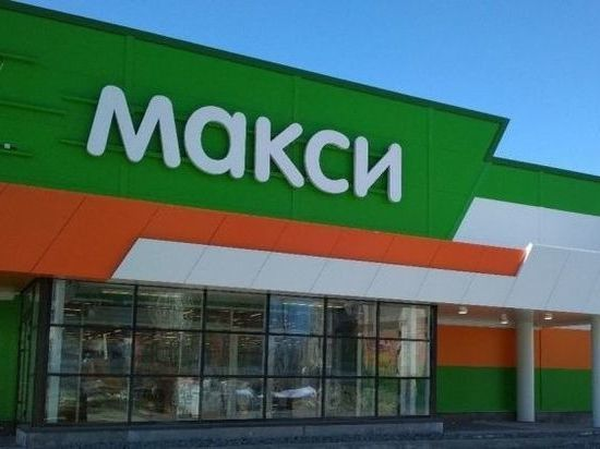 """Началось строительство гипермаркета """"Макси"""" в Чистых прудах"""