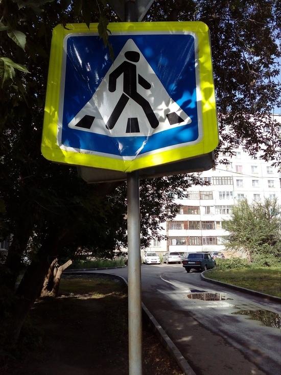 Неизвестные раскурочили дорожные знаки в Бийске