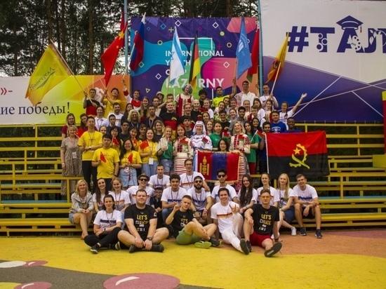 Участниками международной смены в «Лазурном» стали дети из 14 стран