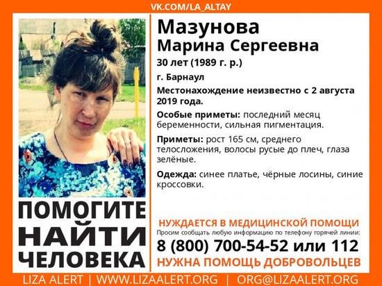 Беременная, которая вот-вот родит, пропала в Барнауле