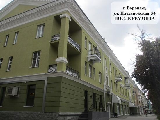 В Воронеже на Плехановской модернизируют 12 многоэтажек