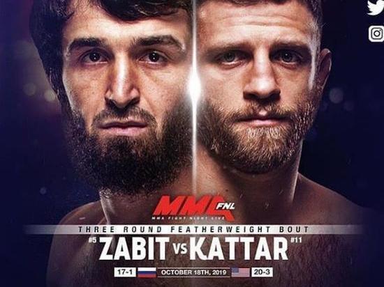 Россиянин Магомедшарипов проведет следующий бой UFC 18 октября в Бостоне