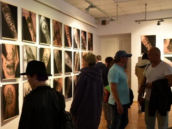 В Центре ИЗО открылась первая в своем роде выставка татуировки