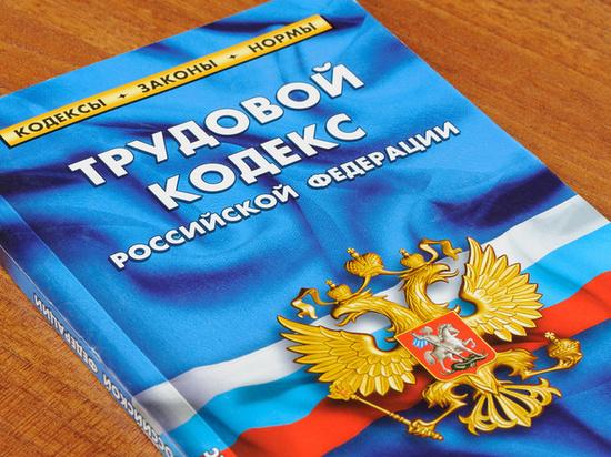 Работники одного из предприятий Оренбургского района трудились без аванса