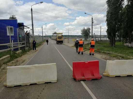Мост через водосброс водохранилища закрыли на ремонт