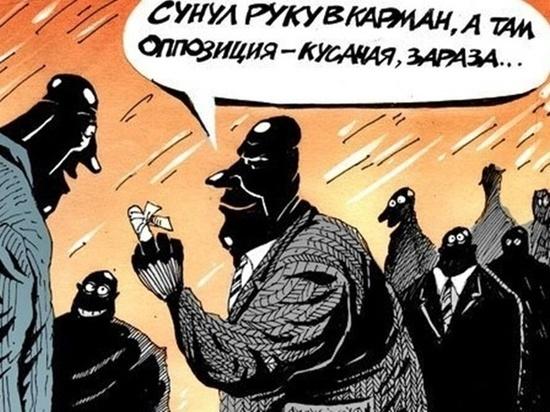 Деятельность партии «Великое Отечество» приостановлена в ходе выборов