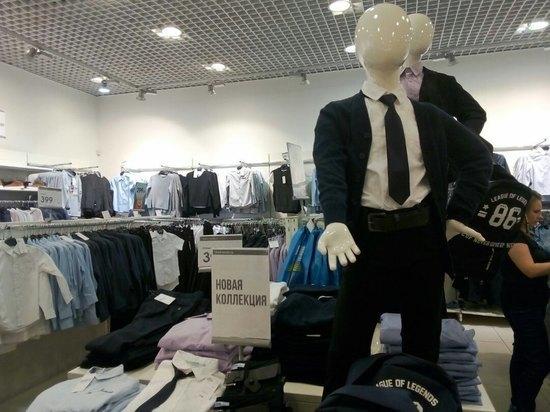Сколько стоит собрать петрозаводского школьника в этом году: одежда