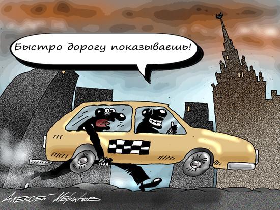Новый закон о такси грозит повысить цены в 10 раз