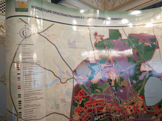 Генплан Челябинска вызвал дискуссию