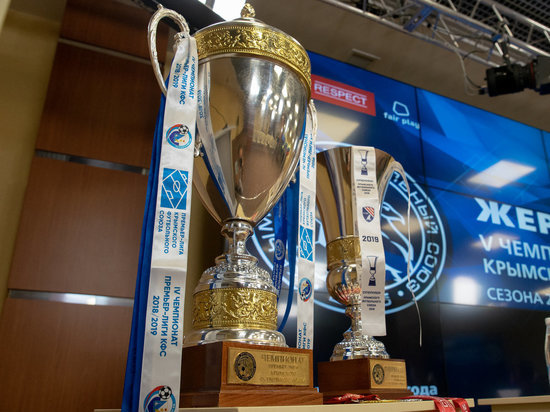 Суперкубок КФС-2019: 10 августа