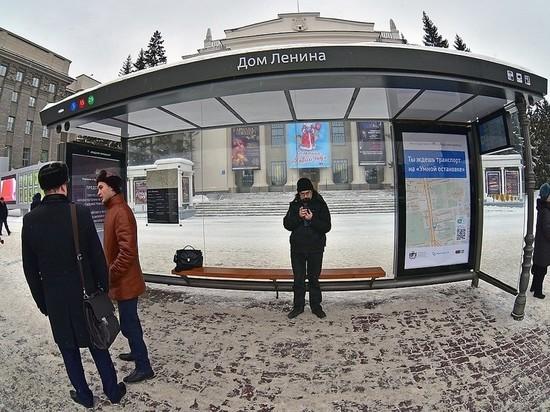 В Академгородке открывают «умную» остановку