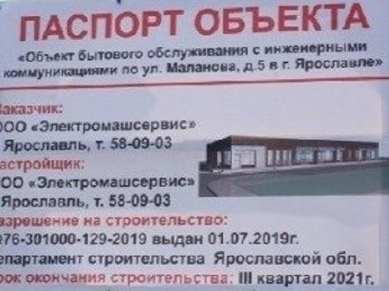 На месте разрушенной школы Валентины Терешковой возводят автосервис