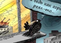 После того, как глава Бурятии назначил своим советником на освобожденной основе Александра Васильева, в республике всерьез заговорили о социальных сетях, как одном из инструментов для карьерного роста
