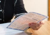 Петербурженка пыталась получить права по поддельной медицинской справке