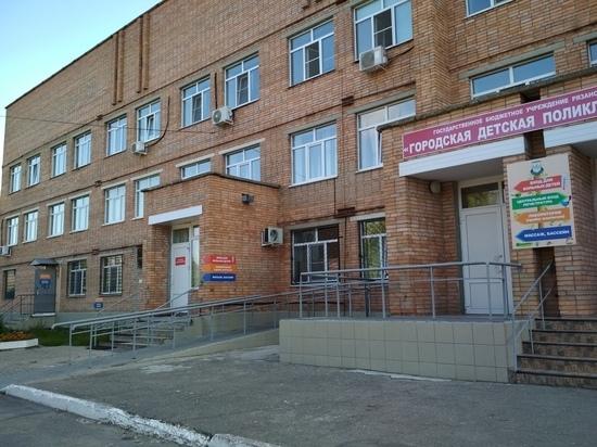 В рязанской детской поликлинике № 3 появилась наружная навигация