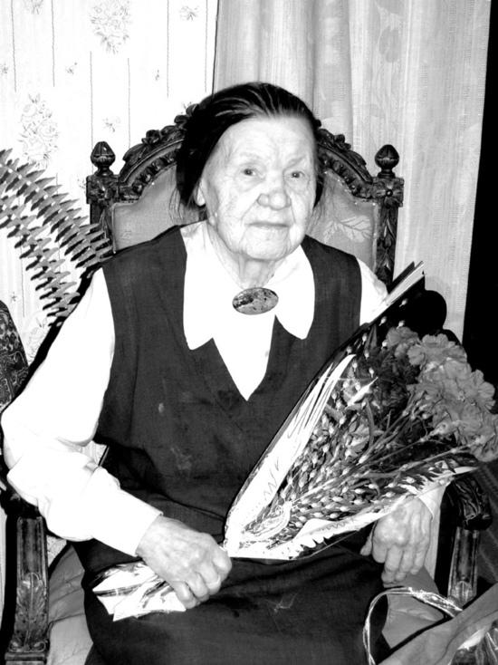 Умерла старейшая жительница Рязанской области