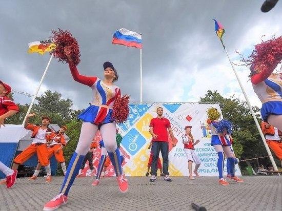 День физкультурника в Краснодаре отметят разминкой и DJ-сетом