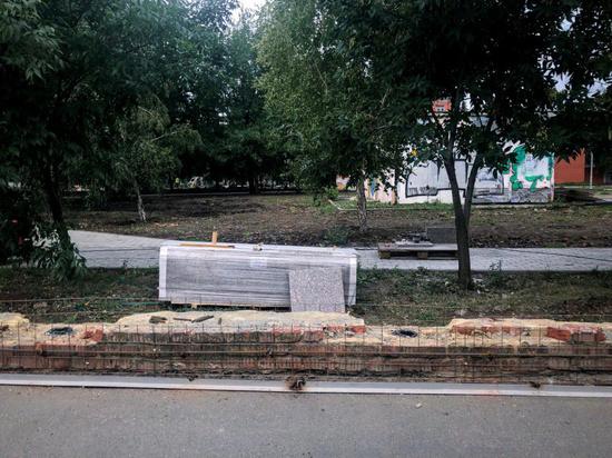 В Челябинске отреставрируют забор вокруг Алого поля