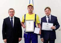Тюменец победил в Национальном конкурсе профмастерства «Строймастер»