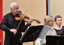 Нью-Йорк - Кольмар: Драгоценности в Клойстерс и фестиваль Спивакова
