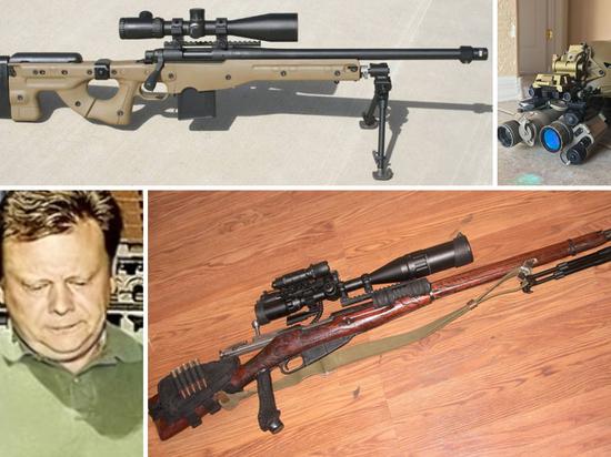 Арестован очередной экспортер оружия из США в Россию
