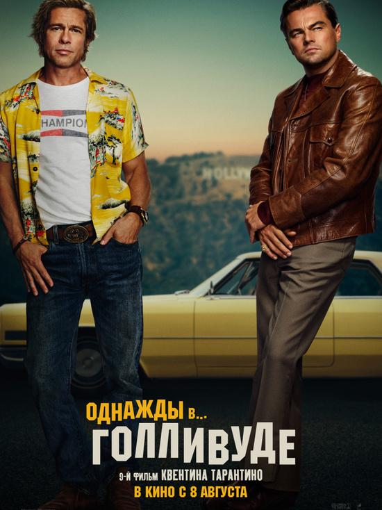 Киноафиша Крыма с 8 по 14 августа