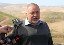 Лидер партии «Наш дом Израиль» Авигдор Либерман отреагировал на теракт в Гуш-Эционе
