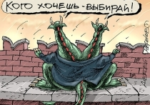 Лица партии: кто возглавил списки на выборах в Крыму