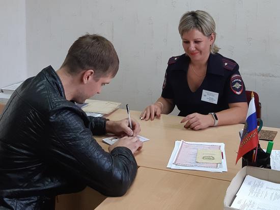 Уроженец Казахстана говорит спасибо полицейским Прикамья за помощь в получении  гражданства РФ
